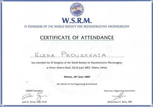 WRSM 2007